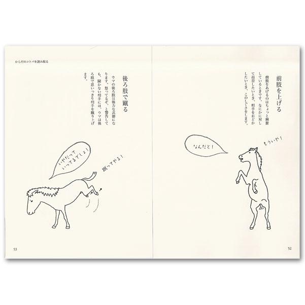 honbun_2